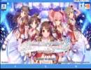 「ウシシ先生のアイドルマスタースターライトステージ」part1
