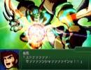 【サルファ】ゲッターロボ!【BGM】