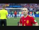 《2018W杯》 [ベスト16] スペイン vs ロシア (2018年7月1日)