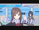 VRアイドル「えのぐ」名場面&迷場面(少数票編)【無断転載】