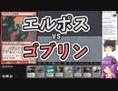 【MTG】ゆかり:ザ・ギャザリング #81 ゴブリンの従僕【レガシー】