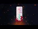 『異世界魔王と召喚少女の奴隷魔術』PV