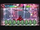 【BBTAG】リンネで緩く対戦(Esは添えるだけ):その5【きりたん&ウナ】