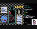 【TAS】FC ドクターマリオ 0:46.94