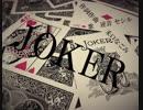 【オリジナル】JOKER 【逆音セシル】