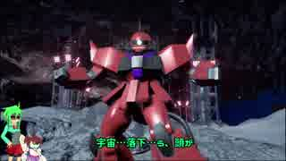 【Newブレ】ガンダムブレイカー アマゾンズ 07箱目