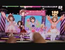 【デレステ手元】恋が咲く季節 MASTER+(NEW) AP【パフェアシ無し】