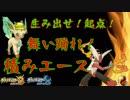 【ポケモンUSM】リーフィアと勝利を積み上げるシングルレート#23【17xx】