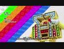 アニメ≪デュエル・マスターズ!≫新ED「INAZUMAジャケット」ーBRADIO(画質向上版) thumbnail