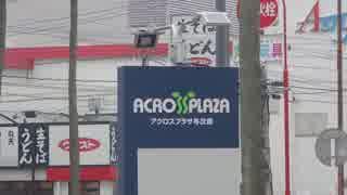 【ゆっくり】徒歩で日本一周part350【鹿児島】