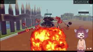【Besiege】第2回P1グランプリ Bブロック「パンジャン型自走砲」【VOICEROID】