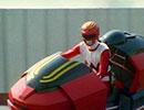 星獣戦隊ギンガマン 第三十二章「友情の機動馬」
