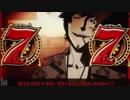 【パチンコ】 デジハネCR化物語STK 27【初代甘デジ】