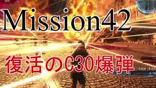 (ゆっくり実況)エースになった兵士が地獄の中で世界を救う 地球防衛軍5 part41