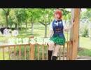 【ユメコ】虹のはじまる場所彩虹启程的地方♚TO UTA☆PRI~献给所有的小王子们♚歌王子动画开播七周年贺♪【From Haruka】