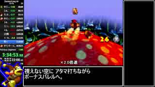 【RTA】ドンキーコング64 101% 8:29:52【ゆっくり解説】PART7