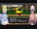 【VOICEROID実況】チョコスタに琴葉姉妹がチャレンジ!の74