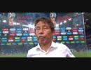 西野監督「W杯の怖い所、本気のベルギーがそこにあった」本田圭佑「日本人が次に活かせるW杯になった。自分は最後にして若い世代に期待」