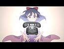 電話革命ナイセン【オリジナル曲PV】【大草原不可避】【自主制作アニソンfull】