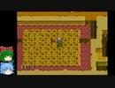 チルノとヒナの災い退治の旅!ヘラクレスの栄光4その14・ゆっくり実況プレイ