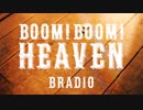 BRADIO-Boom!Boom!ヘブン(OFFICIAL VIDEO)