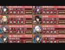沈黙の戦塵 絶弐 難しい【☆4(改)~☆6(改)、平均83】