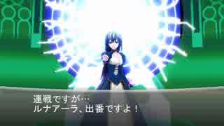 【MMDポケモンUSM】ヤキョウの闇討ち創造録【♯4】Prelude Cup編