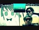 クッソー☆ VS HIKAKIN ボイパ対決 Bad Apple!!