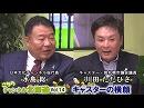 【ch北海道】こちらチャンネル北海道 Vol.14[桜H30/7/4]