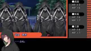 【ゆっくりTRPG】魔が潜む夜~第二話【CoC】