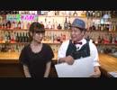 【会員限定】渕上舞の今日は雨だから・・・#37 おまけ動画 出演:渕上舞 河崎文亮