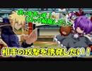 【QMAXIV】ミューと賢決闘者を目指す ~25限目~【kohnataシリーズ】