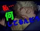 【ドキサバ全員恋愛宣言】超絶かわE、芥川慈郎part.3【テニスの王子様】