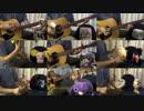 「いとしーさー♥」をアコースティックで弾いてみた【幸子新曲おめでとう,デレマスアレンジ】