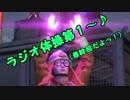【巨影都市】巨大な影と現実からの逃走!!【実況Part28・終】