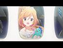 音楽少女 #01「100億人に一人のアイドル」