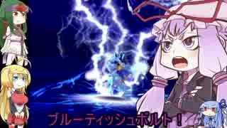 【ドカポンDX】ゆかり達ゎ・・・ズッ友だょ! part21【VOICEROID+実況】