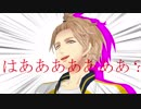 【MMDA3!】ロールプレイングゲーム【ガチゲ組】