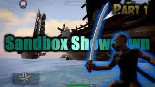 【実況】早期アクセスゲーム探訪記【Sandbox Showdown】part1