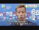 惜しくもベスト16  4年後に向けて「壁」を超えるためには?試合後選手の声 海外も称賛、米メディア「世界で最高のチームに見劣りしない」中国・CCTV「日本はアジアサッカーを新たにした」
