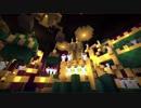 【Minecraft】イッツアスモールワールド 〜It's a small world〜