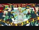 第72位:【警察学校組で】天/国からの/没/シュー/ト【手描きコナン】 thumbnail