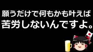 【はらわり特番】田原総一朗「なんで国民は安倍を支持するんだ!?」