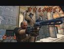 【Fallout4】 ささらが征く!MODな世紀末 【CeVIO実況】 第14回