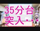 【RTA】星のカービィスーパーデラックスAny%タイムアタック 35分58秒