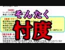 【悪の教典】電話占い師オーディション対策マニュアル (14)