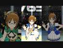 ミリシタ「UNION!!」秋月律子