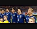 2018 ロシアW杯 日本代表 ハイライト 総集編