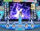 「ウシシ先生のアイドルマスタースターライトステージ」part5