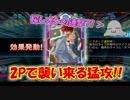 【QMAXIV】ミューと賢決闘者を目指す ~26限目~【kohnataシリーズ】